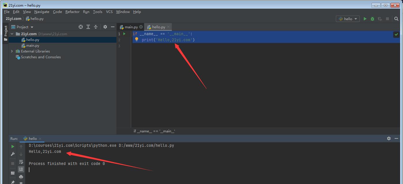 Python3 解释器