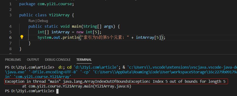 Java 的数组索引超过边界