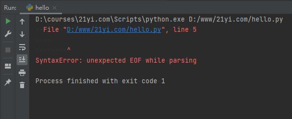 【已解决】详解Python错误提示 SyntaxError: unexpected EOF while parsing