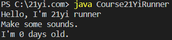 Java 对象和类运行示例1