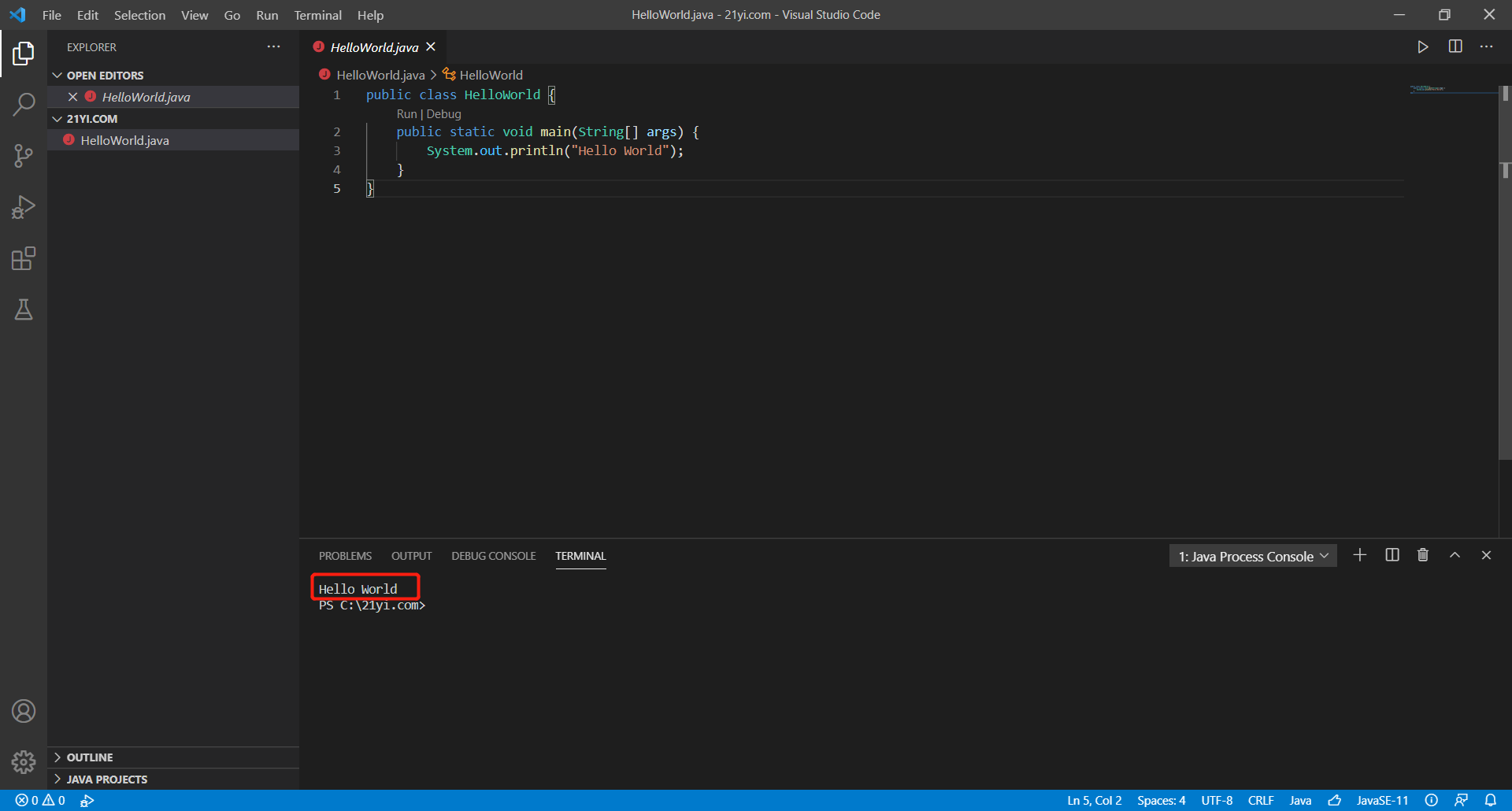 VS Code 执行 Java 测试代码